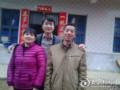 图为彭军和他的父母