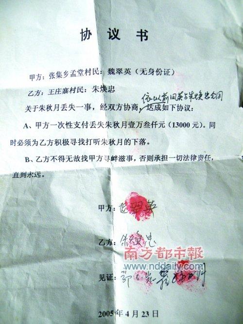 家长千元1月出让孩子当乞丐 儿童遭殴打后被逼吃屎