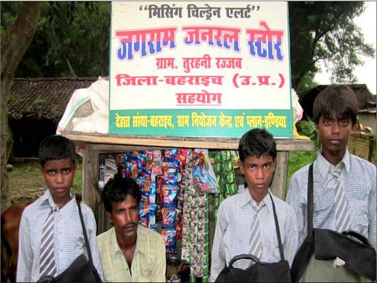 印度男子扮乞丐跨国到尼泊尔跟踪500公里救出3个被拐儿子