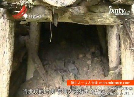 7岁孩子被后妈虐杀丢弃煤洞