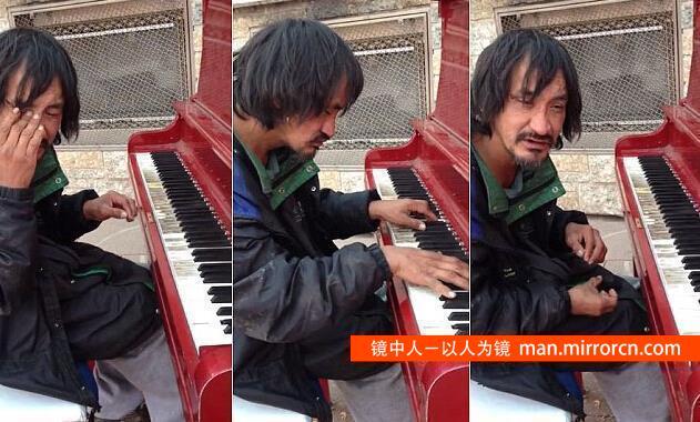 流浪汉的钢琴曲