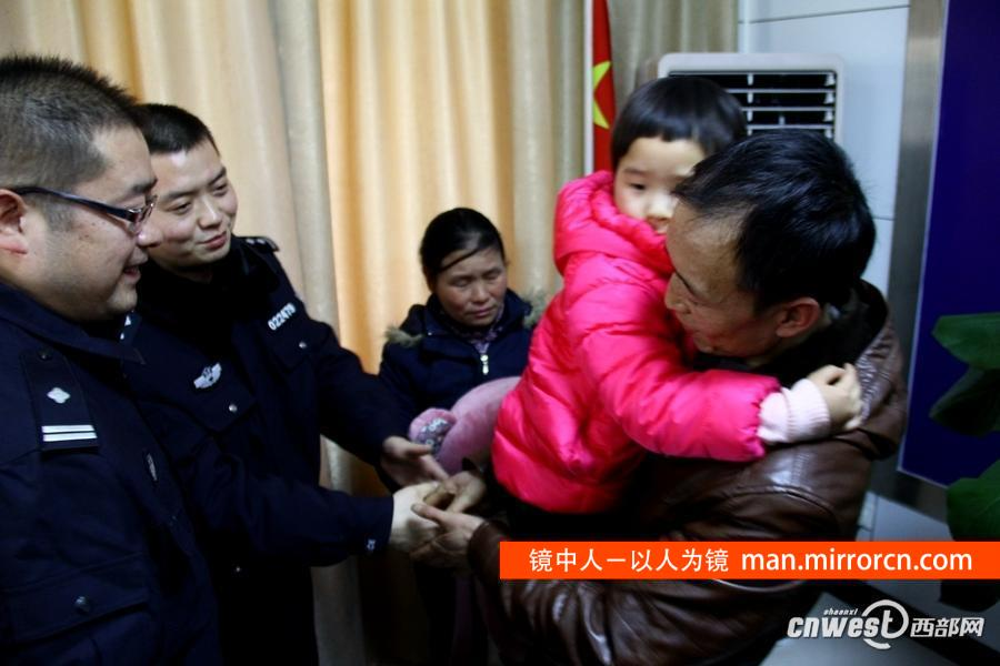 5岁女童走失2年后被找回