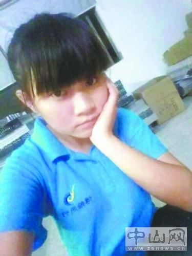18岁女孩救助陌生大叔被骗后自杀