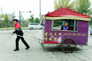 63岁女儿板车拉91岁母亲游中国