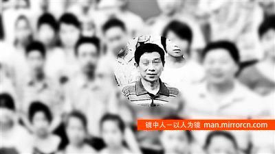 6旬小学老师猥亵女童
