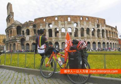 说走就走 小伙单车走遍28个国家