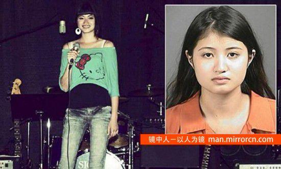 19岁女子151刀杀死生母