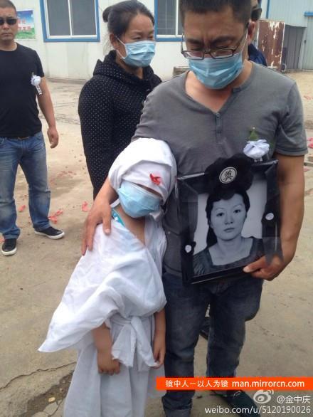 山东招远528杀人案受害人吴硕艳丈夫和儿子