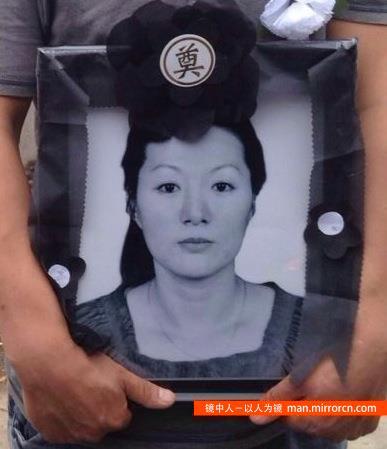 山东招远528杀人案受害人吴硕艳