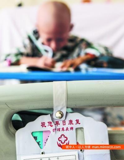 7岁男童化疗了4次仍每天坚持学习