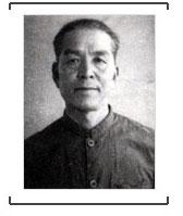 45名日本战犯的亲笔供词9——富永顺太郎