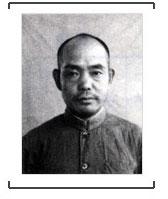 45名日本战犯的亲笔供词11——相乐圭二