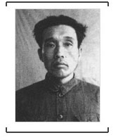 45名日本战犯的亲笔供词14——住刚义一