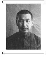 45名日本战犯的亲笔供词15——大野泰治