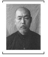 45名日本战犯的亲笔供词20——齐藤美夫