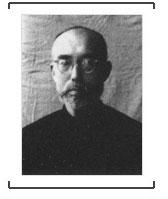 45名日本战犯的亲笔供词23——横山光彦