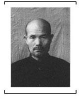 45名日本战犯的亲笔供词26——原弘志