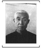 45名日本战犯的亲笔供词2——藤田茂