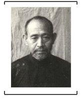 45名日本战犯的亲笔供词1——铃木启久