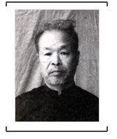 45名日本战犯的亲笔供词6——船木健次郎