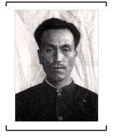 45名日本战犯的亲笔供词7——鹈野晋太郎