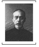 45名日本战犯的亲笔供词29——宇津木孟雄
