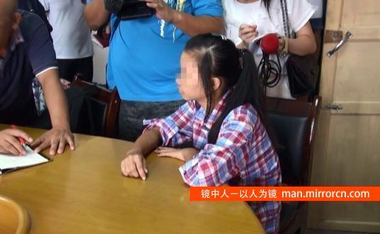 16岁少女被男友3万元卖到深山