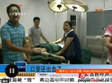 孕妇医院大出血被扔手术台死亡 家属撬门进入发现医生护士全失踪