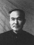 45名日本战犯的亲笔供词39——蜂须贺重雄