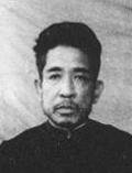 45名日本战犯的亲笔供词40——堀口正雄