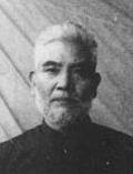 45名日本战犯的亲笔供词41——野崎茂作