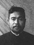 45名日本战犯的亲笔供词42——沟口嘉夫