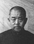 45名日本战犯的亲笔供词44——小林喜一