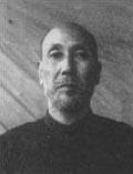 45名日本战犯的亲笔供词45——西永彰治