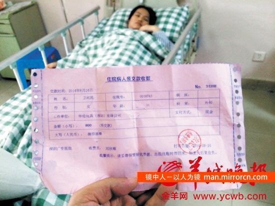 女子做尿结石手术后左肾被摘除不知去向