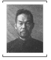 45名日本战犯的亲笔供词30——田井久二郎