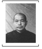 45名日本战犯的亲笔供词34——筑谷章造