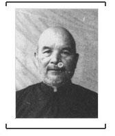 45名日本战犯的亲笔供词36——柏叶勇一