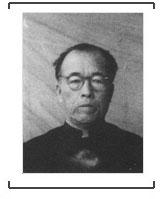 45名日本战犯的亲笔供词37——藤原广之进