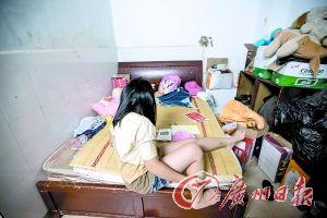 9岁女童被邻居性侵3年