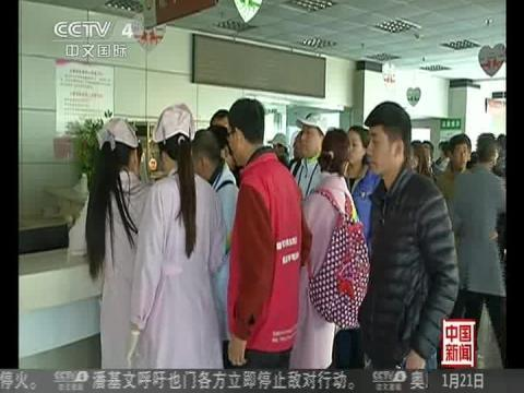 2岁宝宝急需血小板 60多人赴上海捐献
