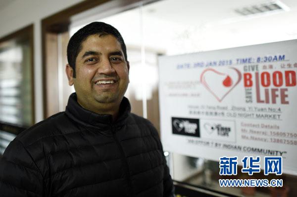 百名印人献血给中国白血病少女