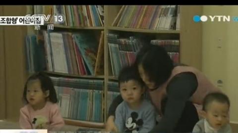 韩媒连揭露虐童行为